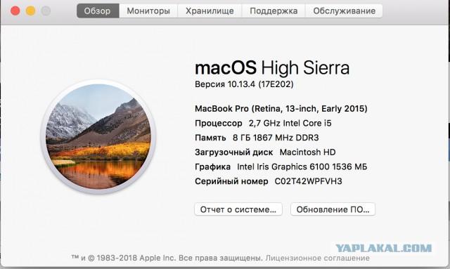 """Продам macbook pro 13"""" 2015"""