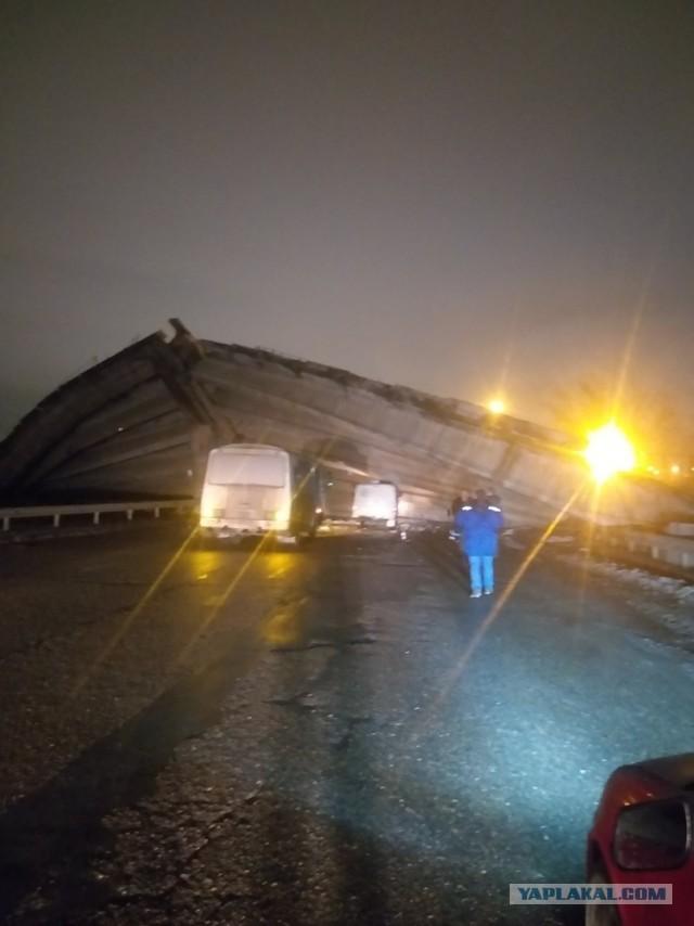 В Оренбурге рухнул мост на улице Терешковой