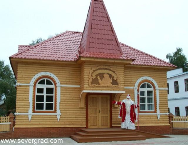 Что написали чеченские дети Деду Морозу