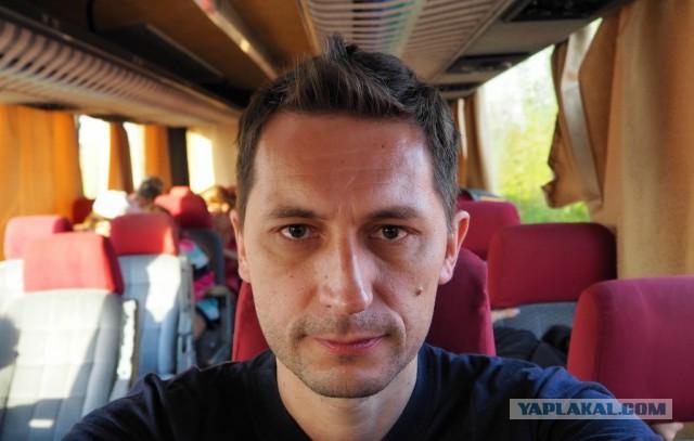 Москва-Крым поездом+паром