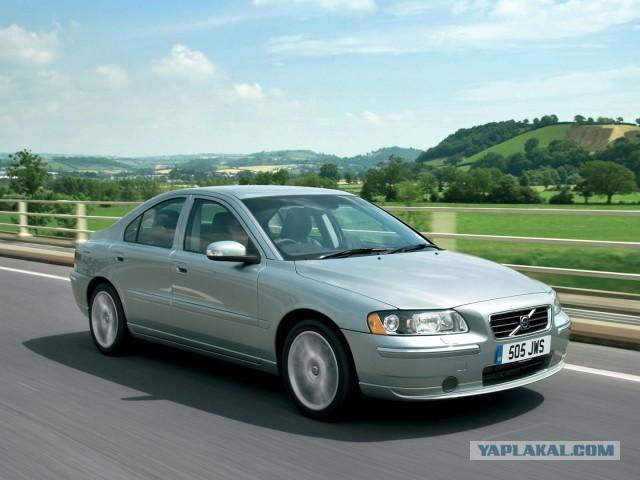 «Азбука смерти» в рекламе Volvo