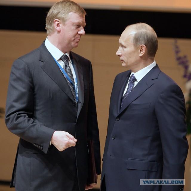 Чубайс потребовал повысить цены на электричество и газ в России.