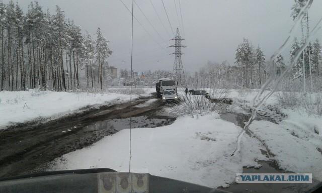 Всесезонка Contyre Cross Road A/T 215/65/16 на продажу. Воронеж и область.