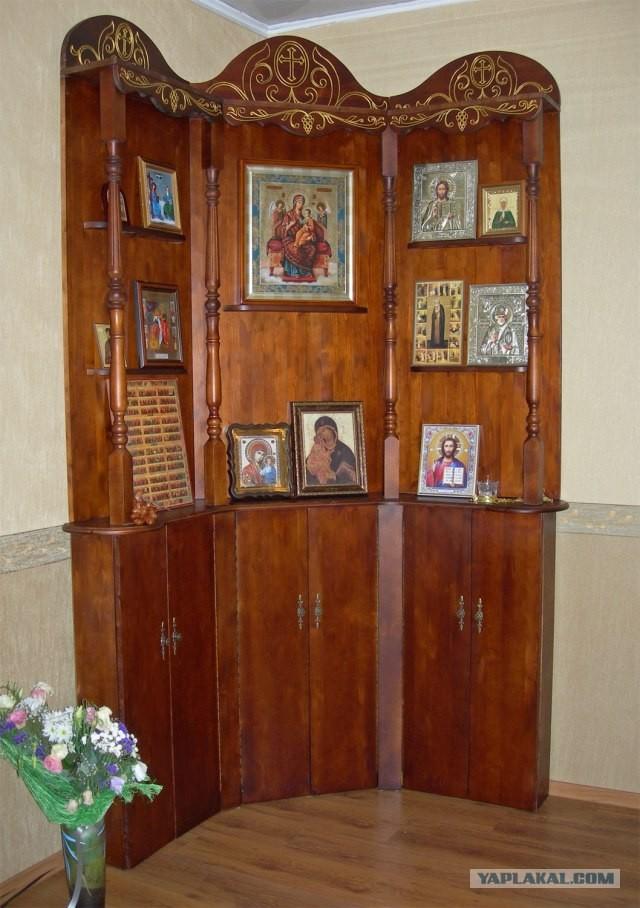 иконы в квартире: