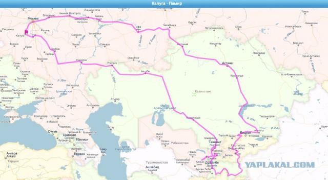 Из Калуги в Таджикистан на автомобиле