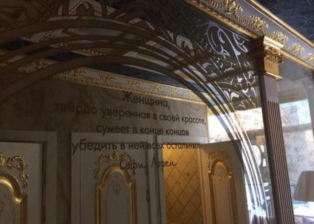 Мрамор и позолота: роскошный туалет для ректора УрГЭУ