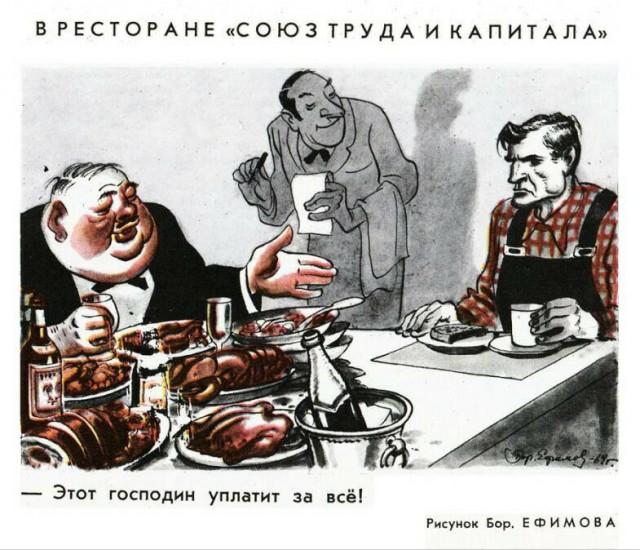 Росстат заявил о проблеме избыточного питания россиян