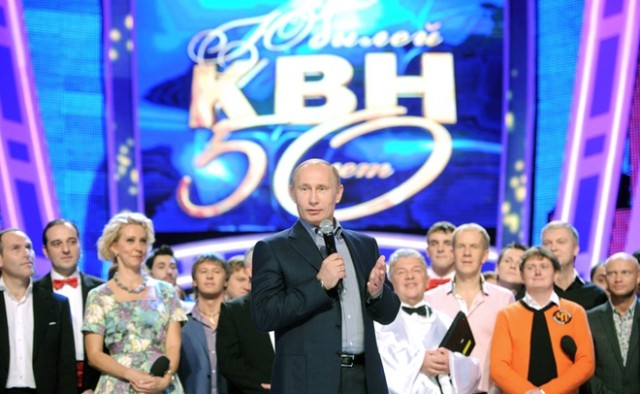 """НАТО: КВН — инструмент """"гибридного влияния"""" Кремля"""