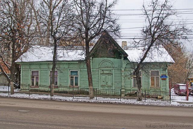 В Калуге снесли старинный дом, который в прошлом году отреставрировали волонтеры