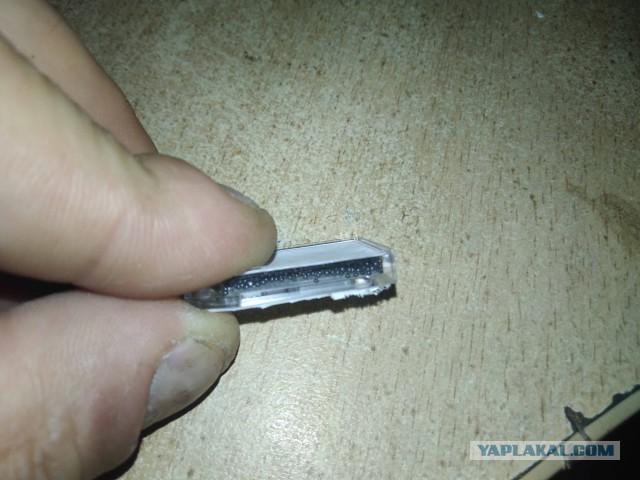 Непонятная штука из жесткого диска