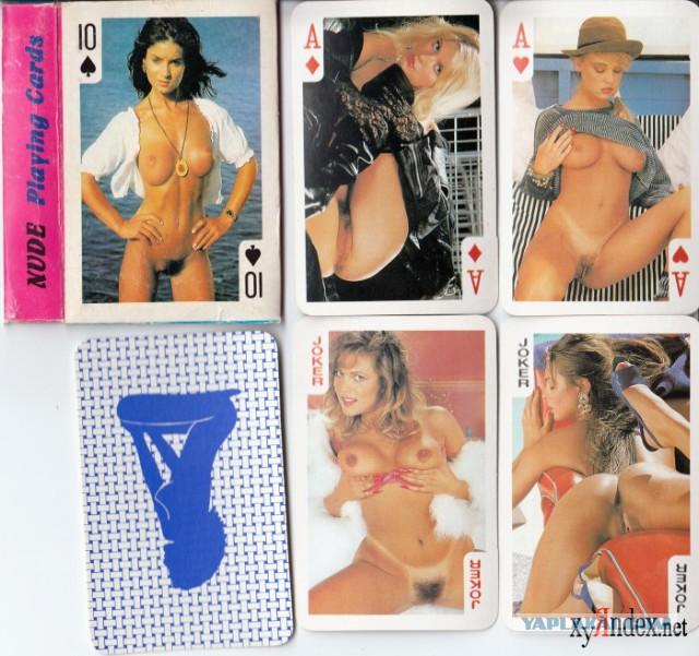 карты игральные порнографические