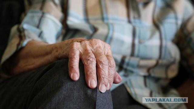 Более 90% граждан РФ выступают против повышения пенсионного возраста