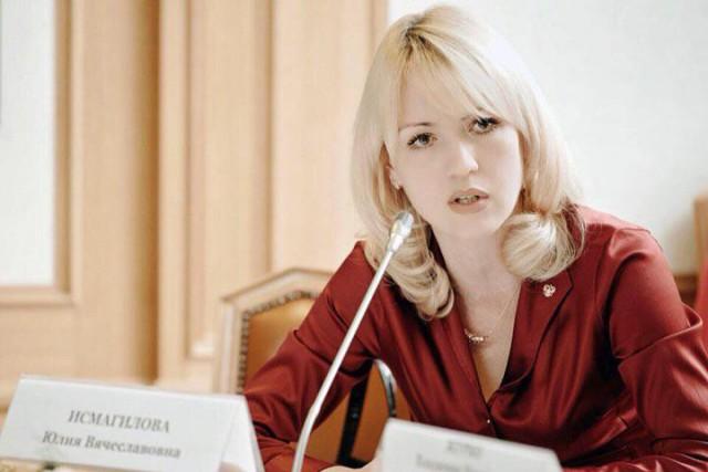 Постпред Хакасии Юлия Исмагилова отчиталась о январской зарплате