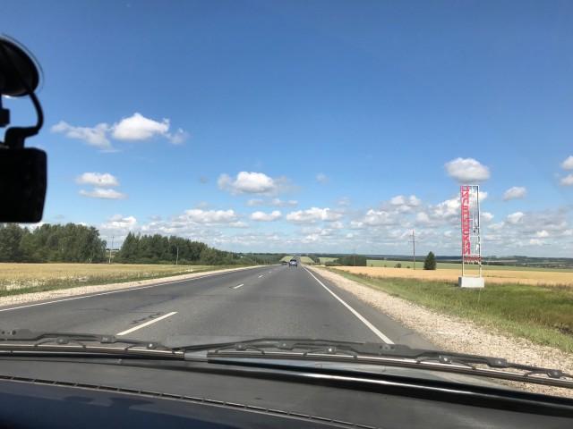 От Кургана до Москвы, словно хоббиты туда и обратно