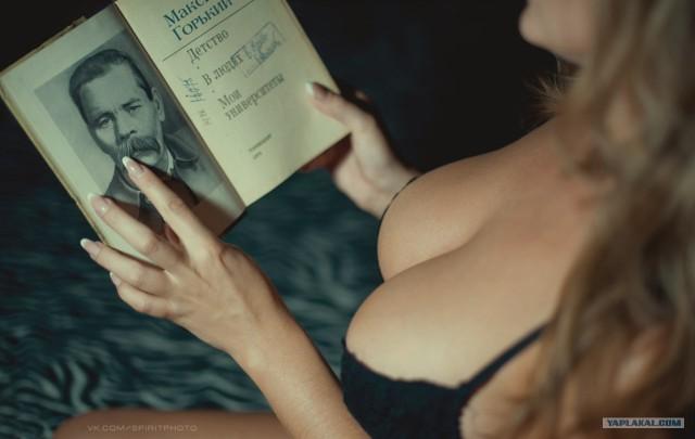 Кто читал эту книгу?