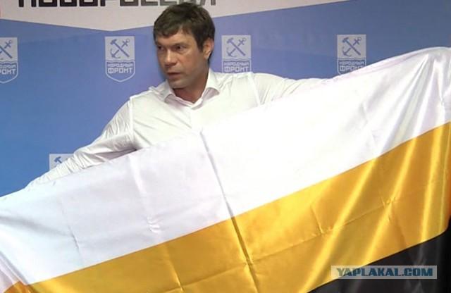 Олег Царев представил новый флаг Новороссии