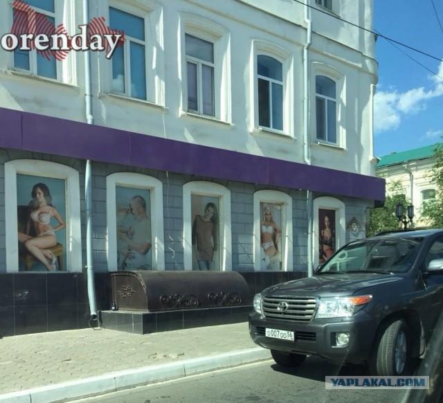 Автомобиль вице-губернатора Оренбургской области Веры Башировой нарушил правила дорожного движения.