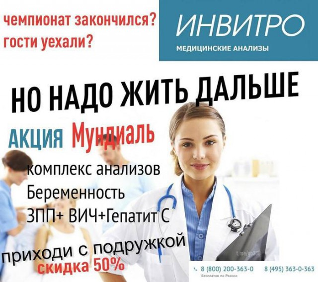 http://s00.yaplakal.com/pics/pics_preview/1/8/7/11765781.jpg
