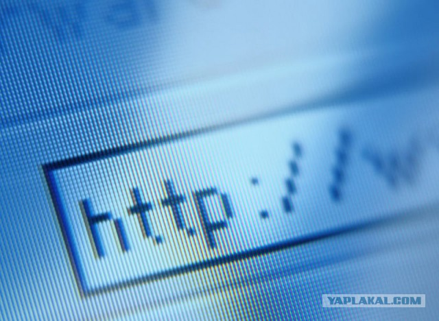 Какими раньше были популярные сайты
