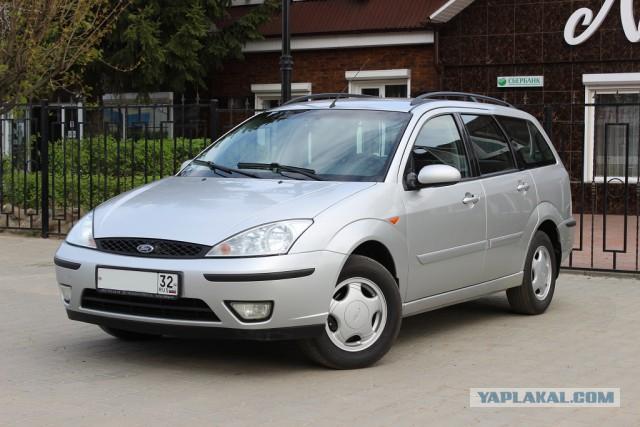 Продам Ford Focus универсал 2005 1.8 МКПП