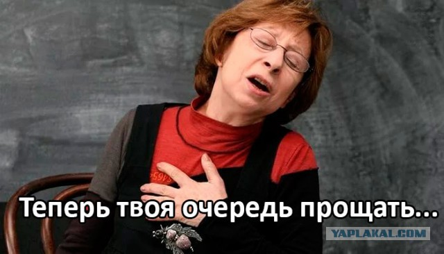 http://s00.yaplakal.com/pics/pics_preview/1/8/9/10277981.jpg