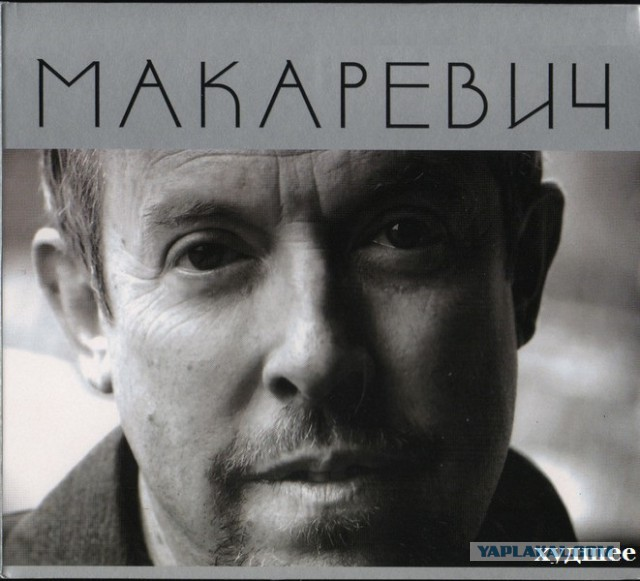 Концерт Андрея Макаревича в Баку