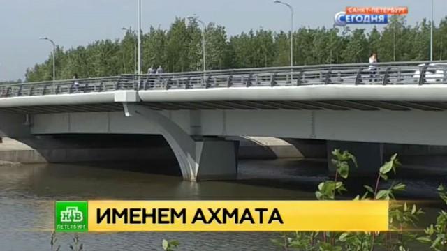 О мосте Кадырова и Маннергейме