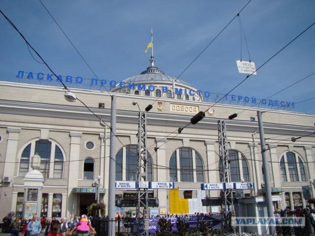 Город Герой Одесса глазами Дончанина 2012