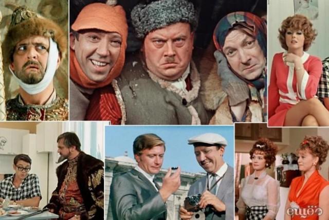 40 фраз из советских фильмов и мультфильмов, ставшие народными