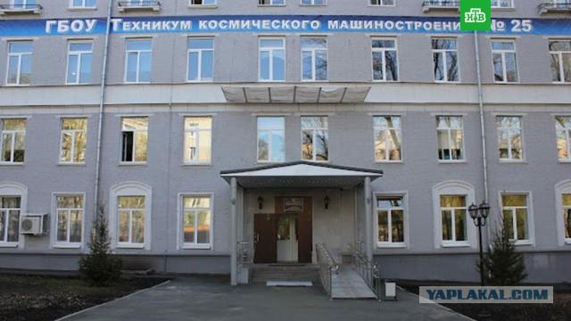 В колледже в Москве обнаружено тело убитого студента, а рядом с ним - преподавателя
