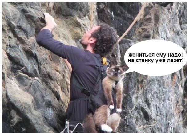 #немншк упрлс