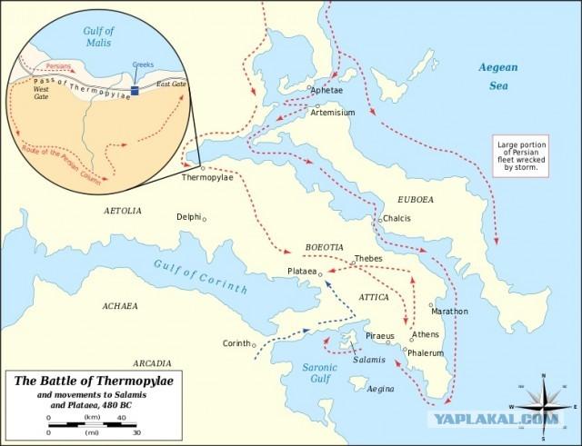 Фермопилы. 480 год до нашей эры. Год когда убили тех, кто остался жить навсегда