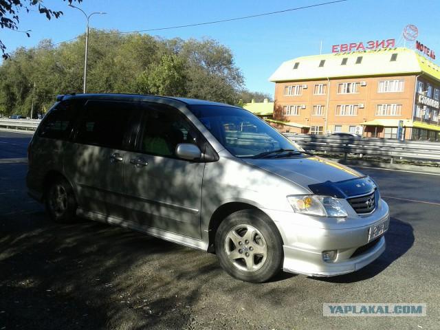 Краснодар-Калининград и обратно с BlaBlaCar