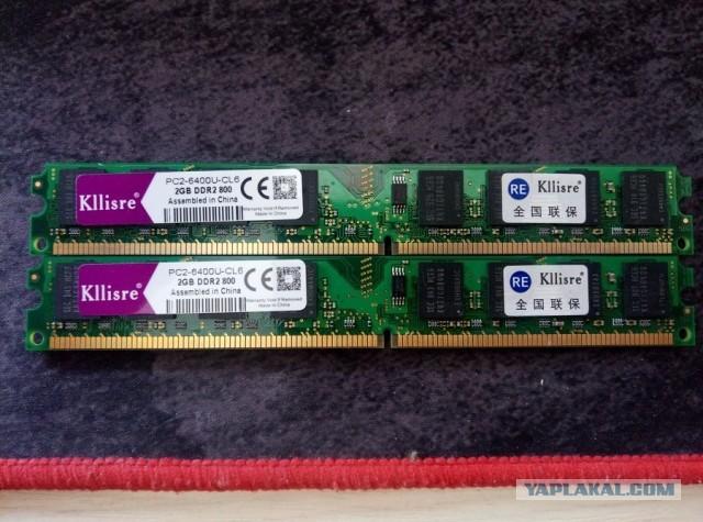 3 модуля памяти по 2GB DDR2 PC2-6400U