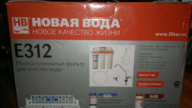 фильтр для воды МОСКВА