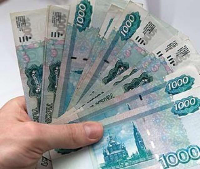 Россиян начнут штрафовать за напоминание знакомым о долге