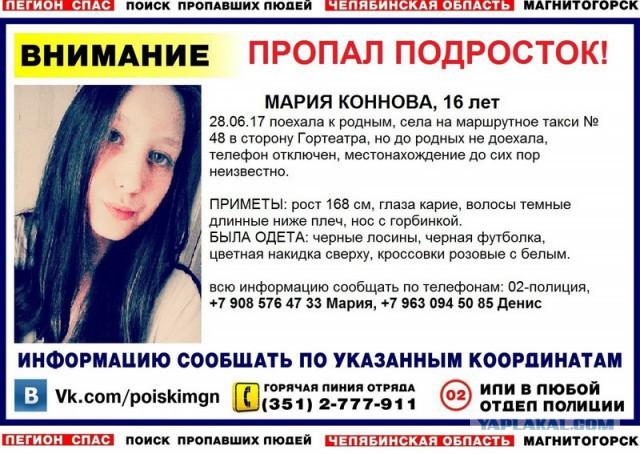 За убийство школьницы задержали её знакомого.