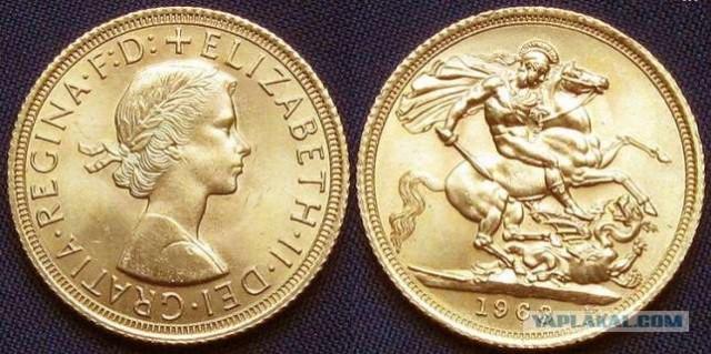 Прошу оценить монету