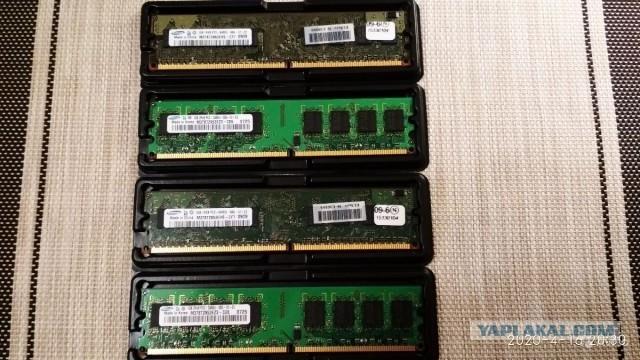 продаётся DDR2 4x1GB Samsung