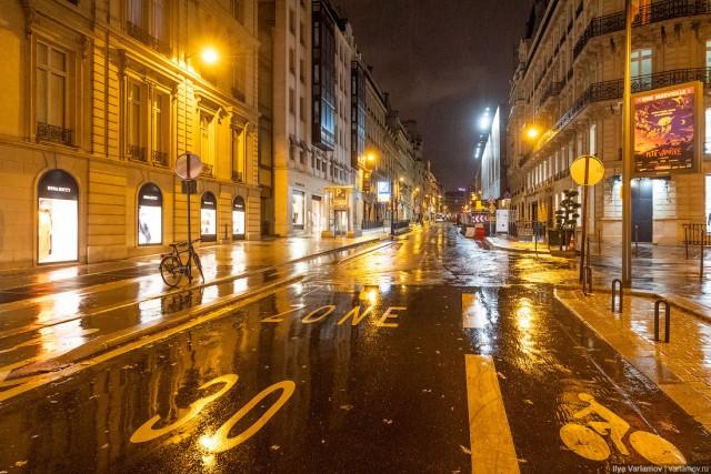 Комендантский час в Париже