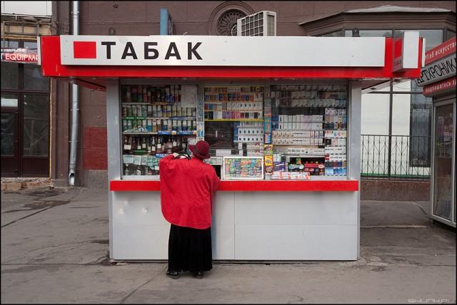Минздрав запрещает открытую продажу сигарет.
