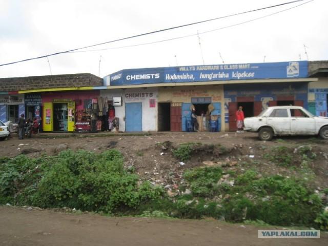 Африка, отчет о поездке (много фото)