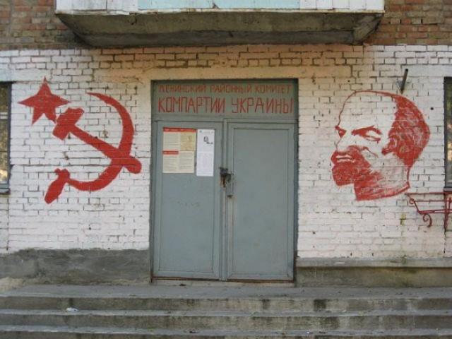 Ленин от такого портрета в Мавзолее вертится