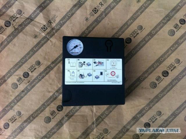 Воздушный компрессор AUDI 8P0012615A очень млщный!
