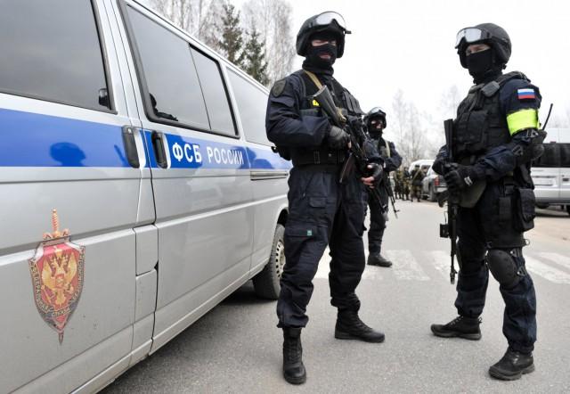 ФСБ России запустила анонимный опрос по оценке эффективности антикоррупционных мер, проводимых в России.