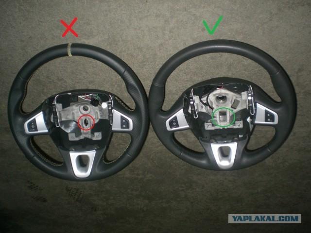 Руль Рено Меган 3 с кнопками куплю