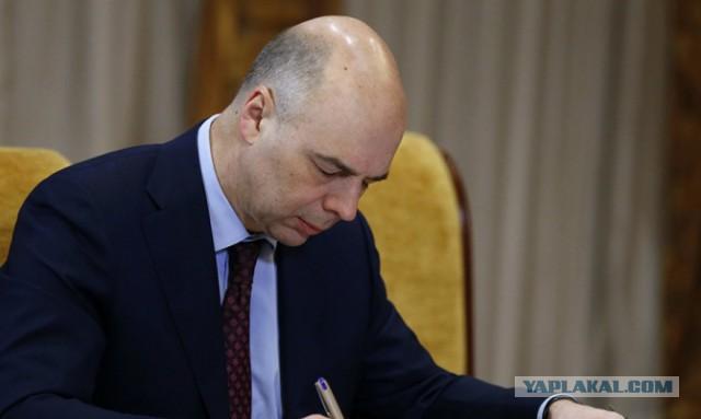 Силуанов призвал срочно повысить