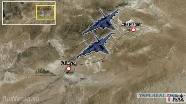 ВКС России начали массированную атаку на ИГИЛ в Пальмире!
