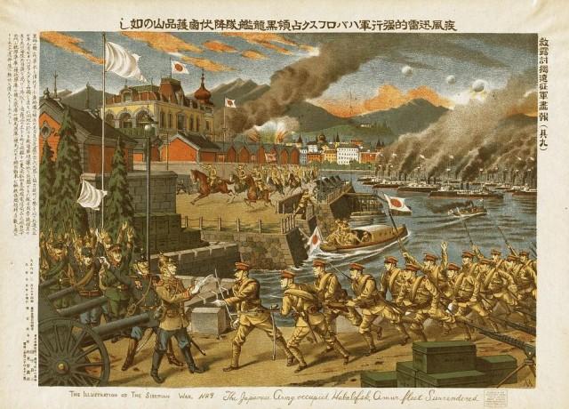 Японская пропаганда времён Первой Мировой