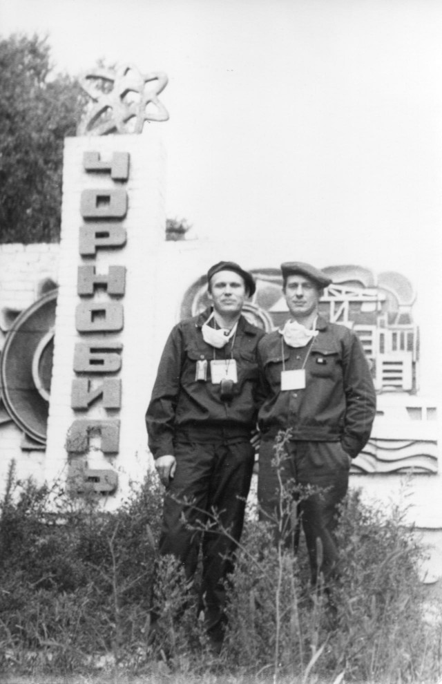 ЧАЭС 1986. Рассказ ликвидатора